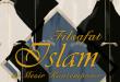 Filsafat Islam di Mesir Kontemporer