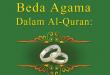 Pernikahan Beda Agama dalam Al-Qur'an