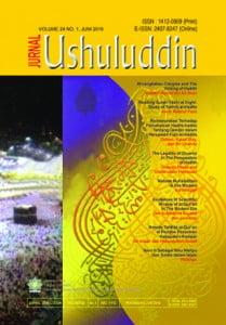 Cover J.Ushuluddin