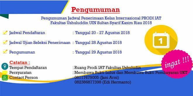 Prodi IAT Internasional